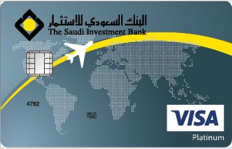 تجربة فيزا السفر من بنك السعودي للاستثمار