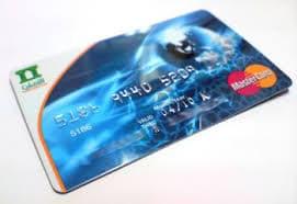 بطاقة بنك الأهلي مسبقة الدفع
