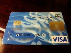 بطاقة تسوق من بنك الراجحي