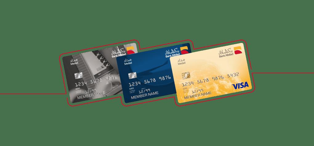 بطاقة مداد من بنك البلاد