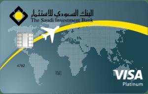 بطاقة السفر من بنك السعودي للاستثمار