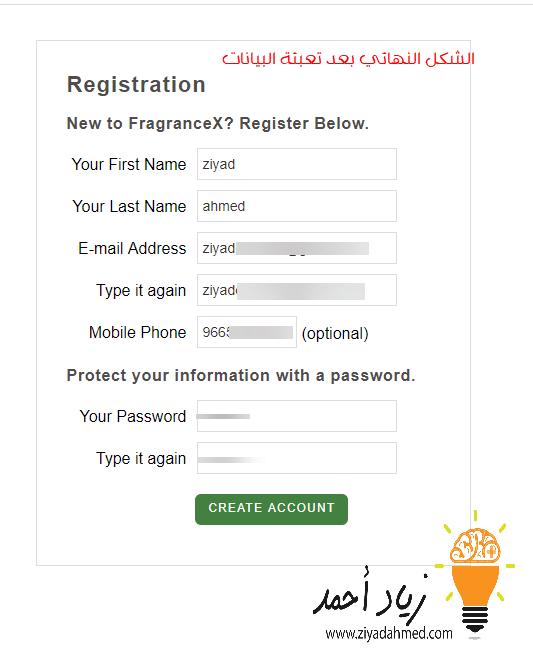 التسجيل في موقع شرح التسجيل في موقع التسجيل في موقع Fragrancex