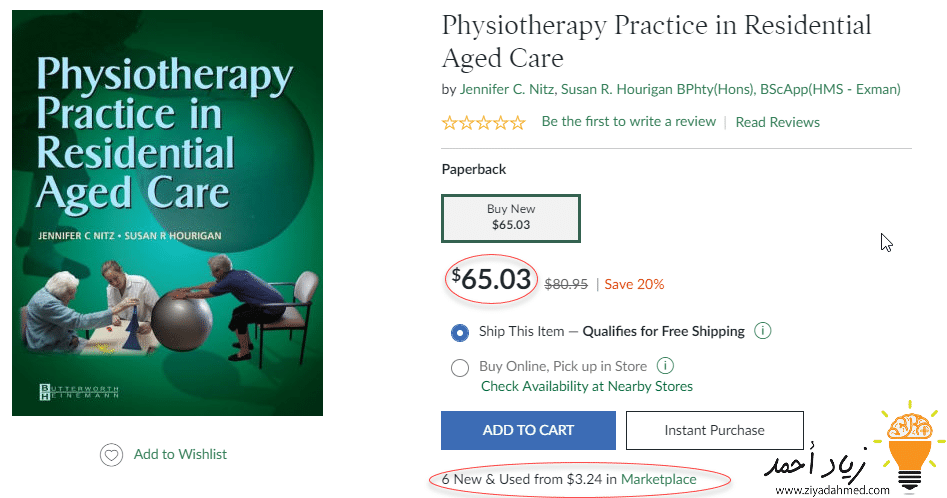 Physiotherapy Practice in Residential Aged Care, used book